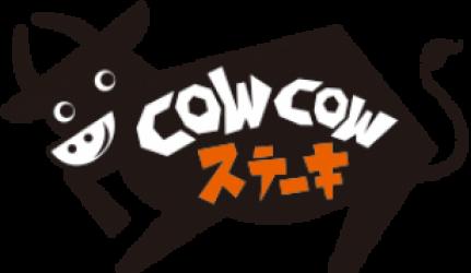 COWCOW STEAK